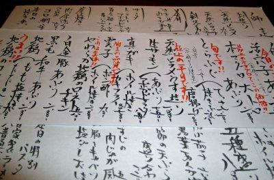 #8懇親会3_10.jpg