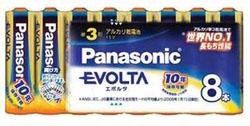 乾電池3.jpg