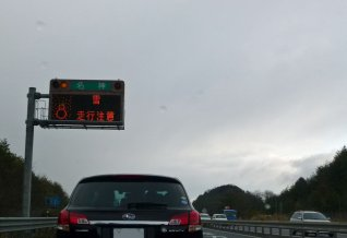 大内山ドライブ6_20.jpg