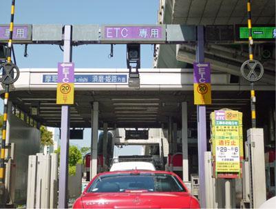 姫路ドライブ12.4.29_4_50.jpg