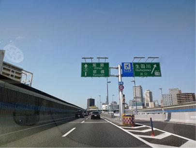 姫路ドライブ12.4.29_5_50.jpg