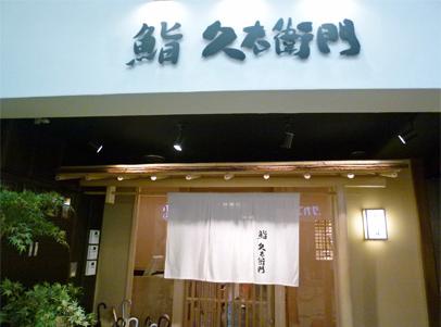 姫路ドライブ12.5.2_2_20.jpg