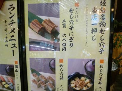 姫路ドライブ12.5.2_5_20.jpg