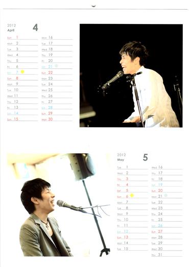 小濱さん12.2.18_15.jpg