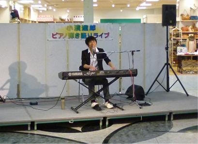小濱達郎さんイオン高槻12.5.12_2_20.jpg