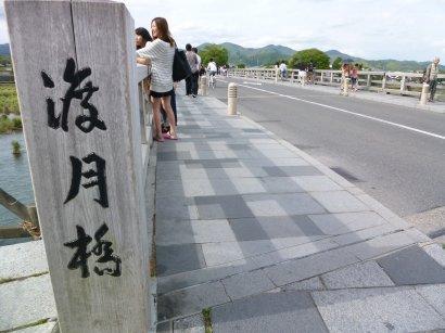 嵐山②10_20.jpg