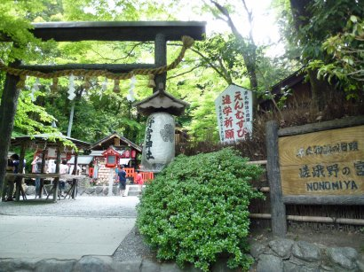 嵐山②17_20.jpg