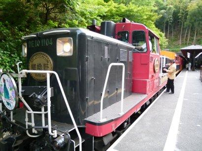 嵐山②20_20.jpg