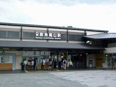 嵐山②3_20.jpg