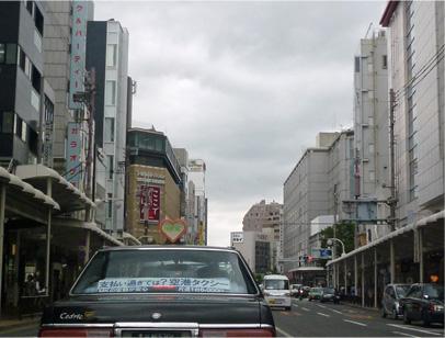 平安神宮ドライブ12.5.1_9_20.jpg