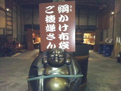 懇親会11.11.24_5_20.jpg