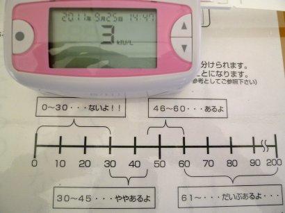 新阿武山病院4_20.jpg