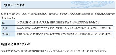 水車4_80.jpg