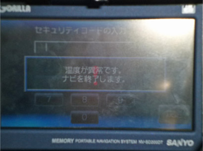 赤穂ドライブ1_20.jpg