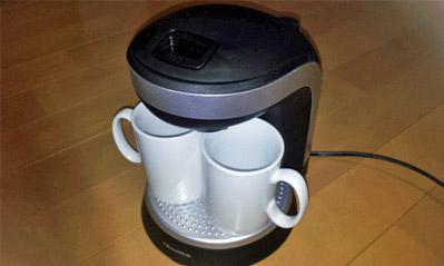 コーヒーメーカー1_50.jpg