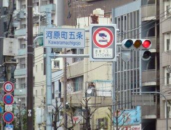ichihime3_20.jpg