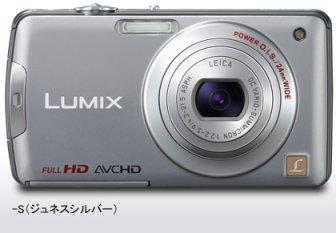 lumix_80.jpg